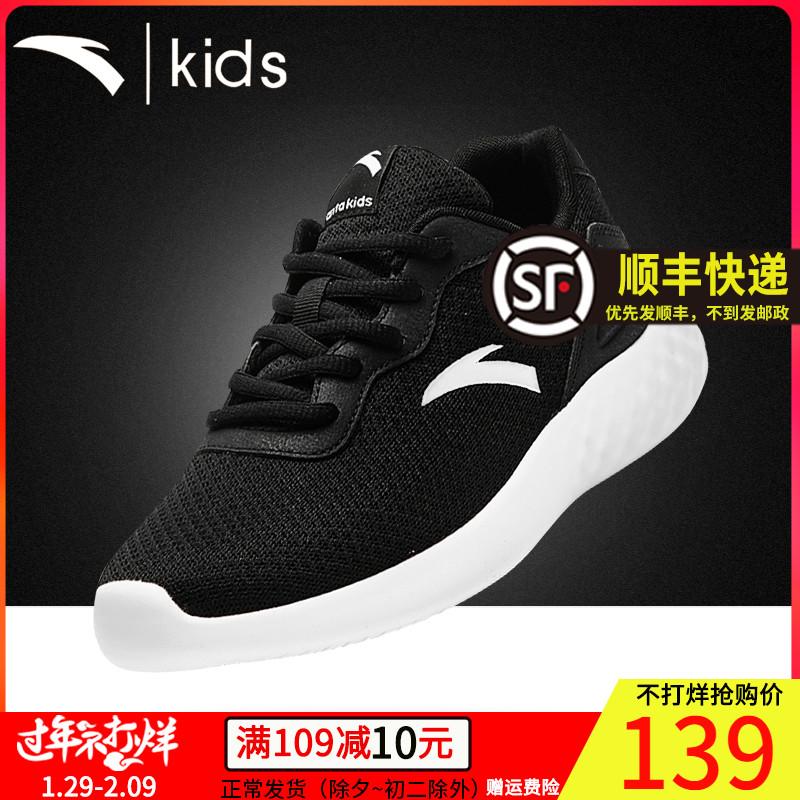 安踏童鞋男童运动鞋男大童网鞋2019春季新款儿童透气跑步鞋子男