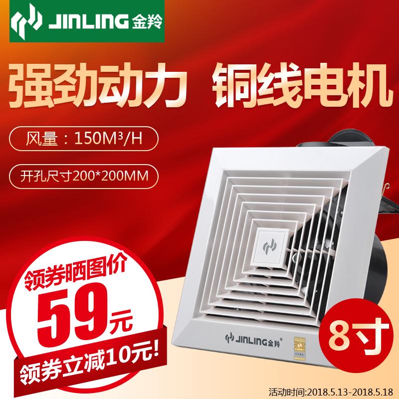 天花板管道式换气扇