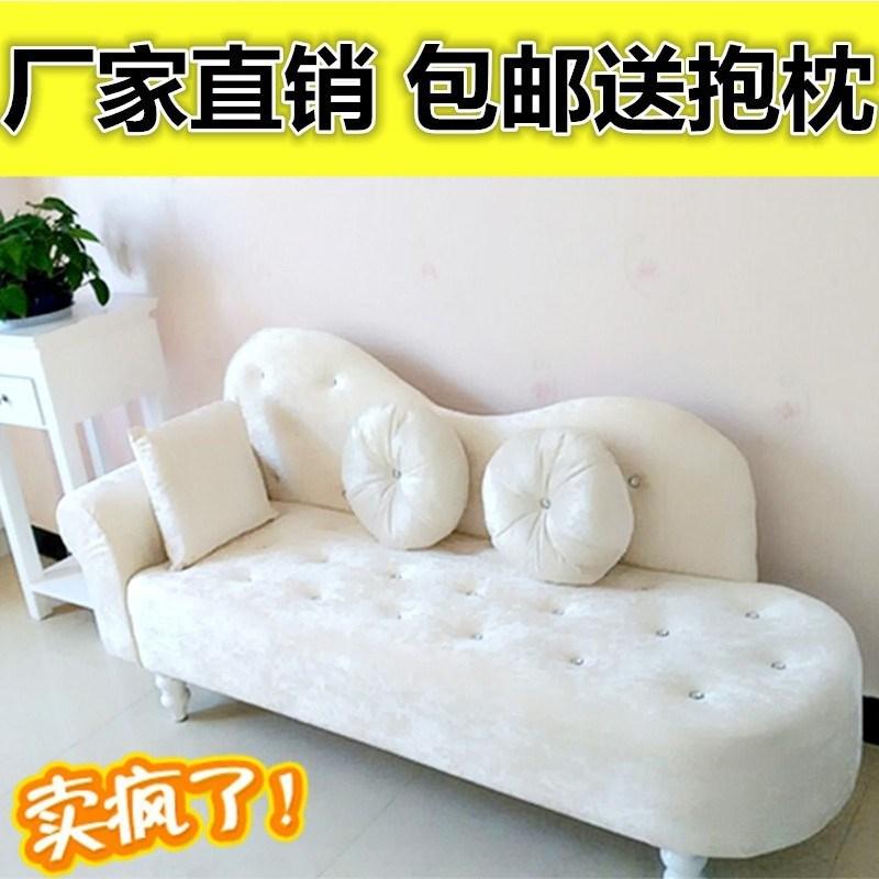 卧室好看的欧式单独简约三人沙发圆角美人榻布艺小沙发多功能懒人