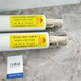 XRNT-10-12KV10A 25A 31.5A high voltage segmentation capability current limiting fuse insurance core wire