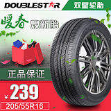Double Star Tire 205/55R16 Applicable for Corolla Fox Boramar 3 Langyue Motion Civic Car