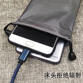 收纳包移动电源保护套华为防尘袋套子 多功能手机绒布袋充电宝数码