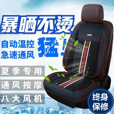 汽车电动按摩椅