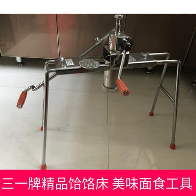 手动压面机 陕西山西面食工具 河捞面机家用面条粉条机饸饹床包邮