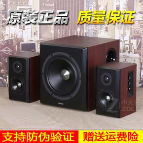 Edifier/漫步者 S201音响电脑台式低音炮无线蓝牙HIFI多媒体音箱