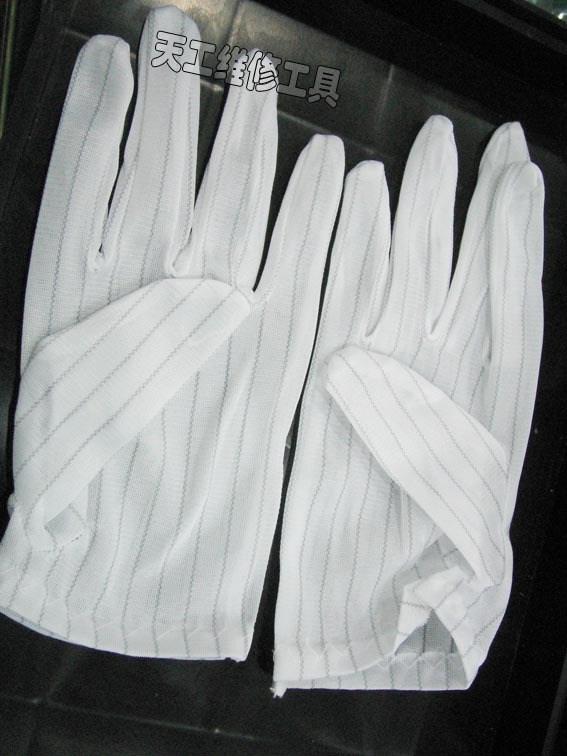防静电条纹手套 静电防护手套 防尘手套 无尘车间工作手套