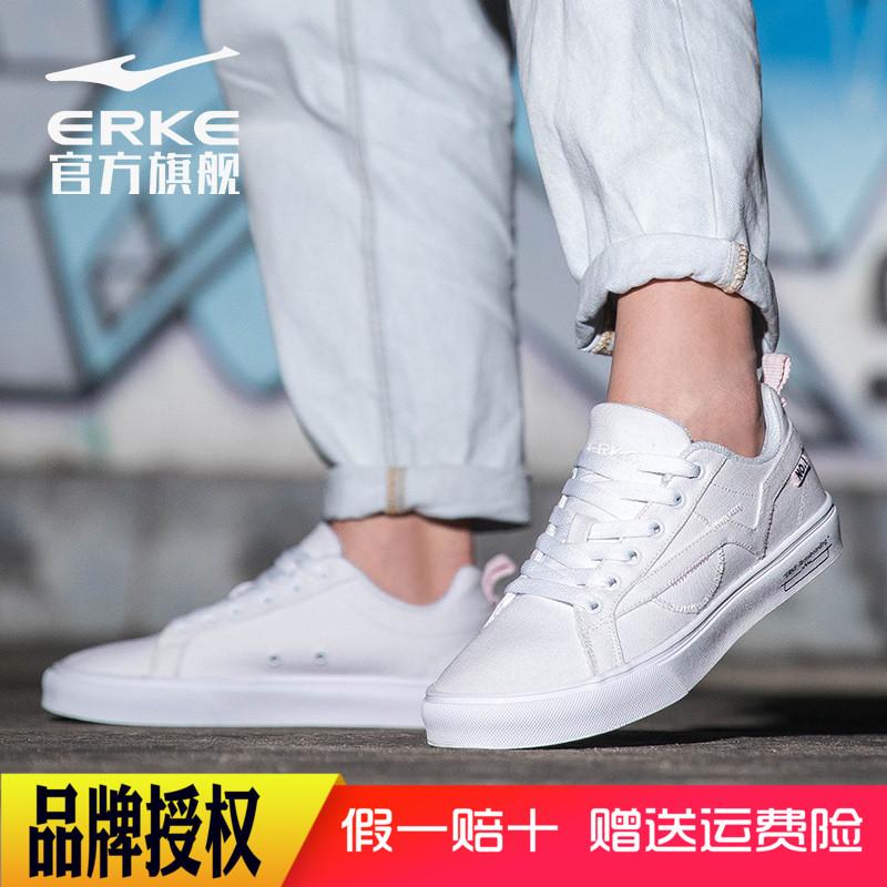 鸿星尔克帆布鞋女鞋透气2019秋季新款休闲鞋滑板学生白色低帮板鞋