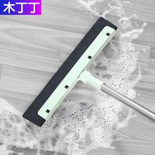 刮地板刮水器魔术扫把浴室卫生间厨房地刮卧室扫头发神器刮地神器
