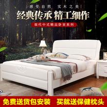 全实木床1.2 1.35 1.5 1.8米m白色 高箱储物儿童床双人单人床橡木