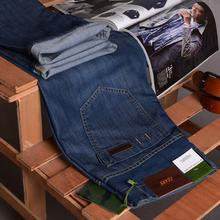 夏季男士牛仔裤直筒宽松大码中年休闲长裤超薄款商务工作服男裤子