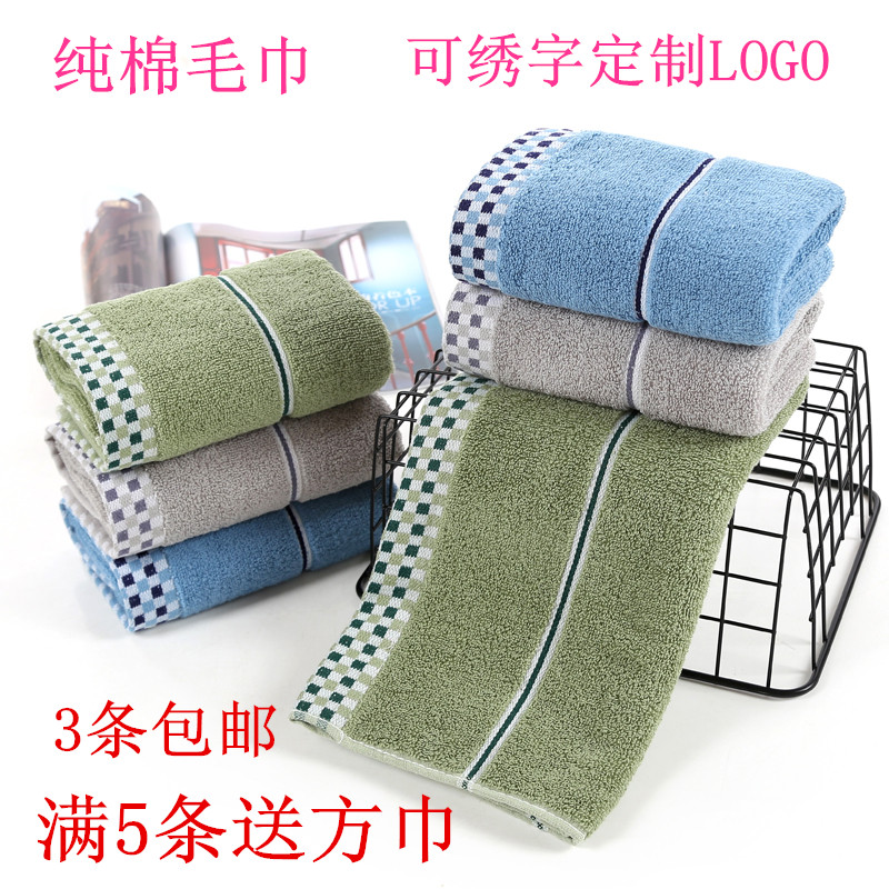Thicken cotton towel soft absorbent adult household wash towel cotton back gift box
