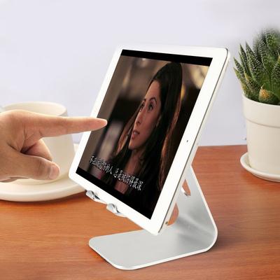 金属手机支架桌面 ipad平板电脑架子床头床上多功能苹果直播通用