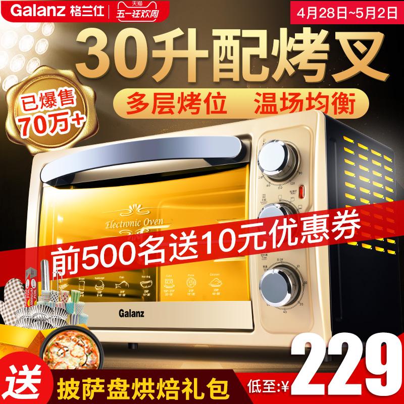 大烤箱电烤箱