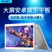 平板电脑wifi通话手机4G双卡联通WIN10英寸7纯净版WP10酷比魔方