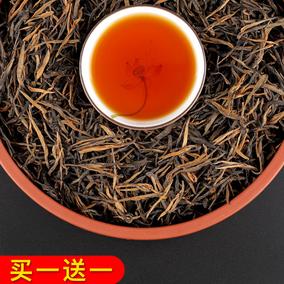 上集 红茶滇红茶云南凤庆古树金芽滇红浓香型散装茶叶非特级礼盒