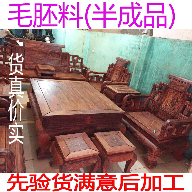 红木家具 白酸枝 大山水卷书沙发13件套 全实木巴里黄檀 客厅组合