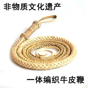 落凤山牛皮马鞭全皮牛皮鞭子健身响鞭甩鞭武术防身非遗手作牧羊鞭