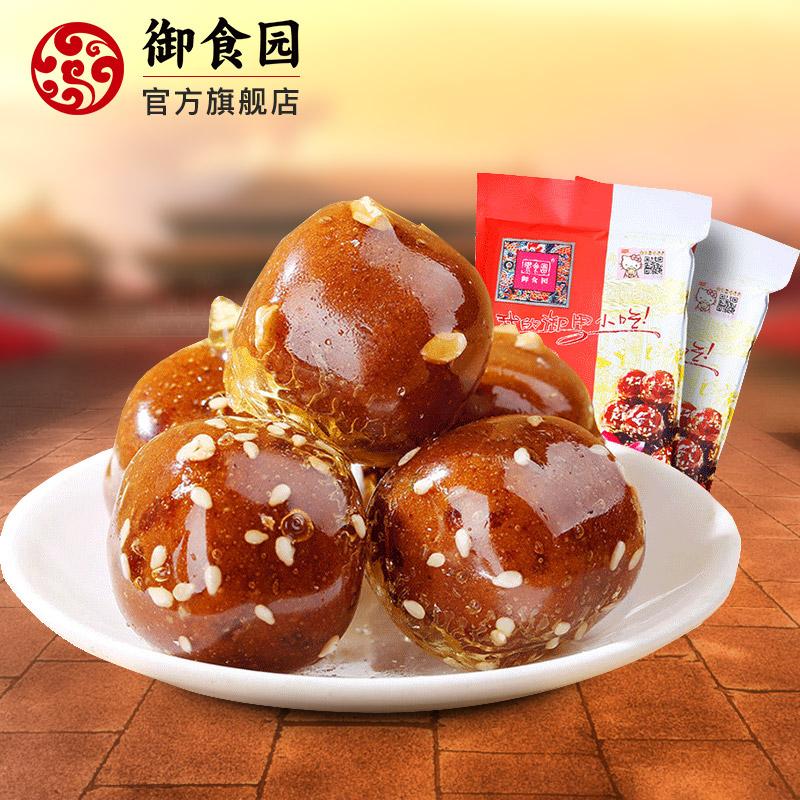 果脯蜜饯北京特产