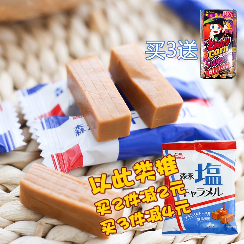 1袋包邮 日本Morinaga/森永奶糖 法国岩盐特浓焦糖太妃牛奶糖 92g