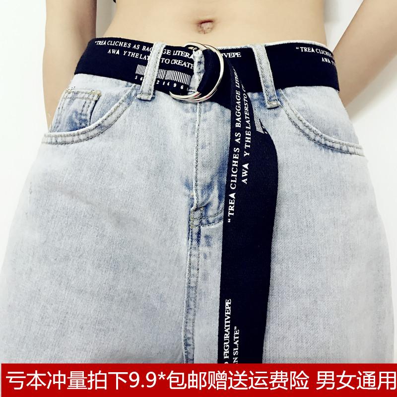 Мужские текстильные ремни Артикул 577564912051
