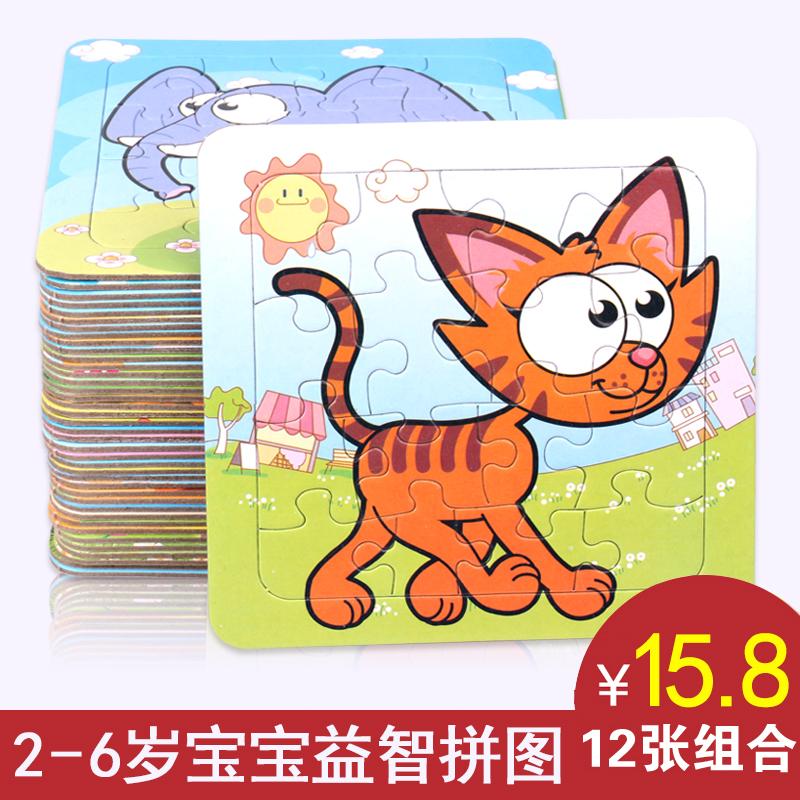 【18.3.12值得买】福利,淘宝天猫白菜价商品汇总
