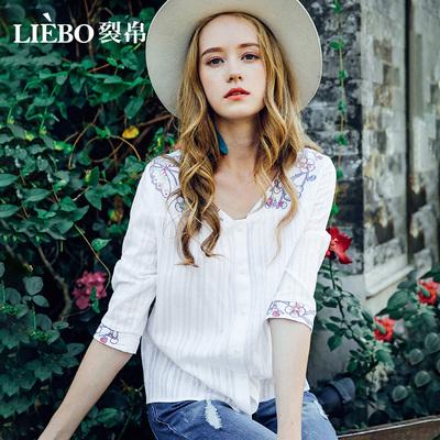 裂帛2018秋季新款刺绣v领竖条纹白衬衣宽松装纯棉上衣白色衬衫女