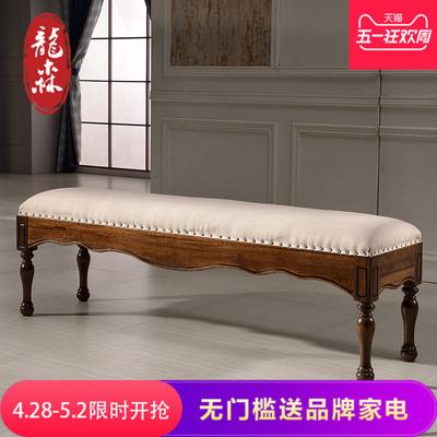 龙森美式乡村古典家具胡桃木实木软包床尾凳床前凳床榻长凳好不好