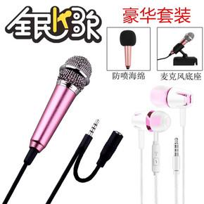 原装正品唱吧k歌耳机入耳式通用vivo x7 x9 plus x6s手机话筒带麦