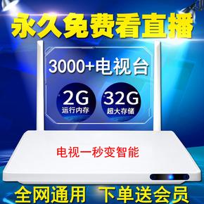 8核网络电视猫机顶盒家用 直播高清无线wifi移动电信宽带安卓盒子