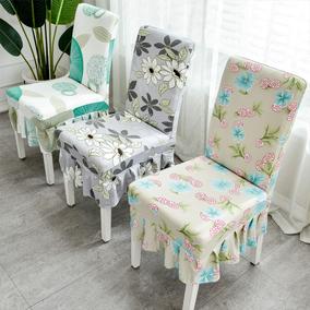 椅子套罩通用网红弹力餐椅套厅凳子套连体简约现代家用餐桌座椅套