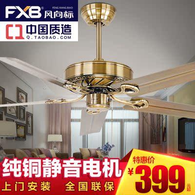 工程燈電風扇