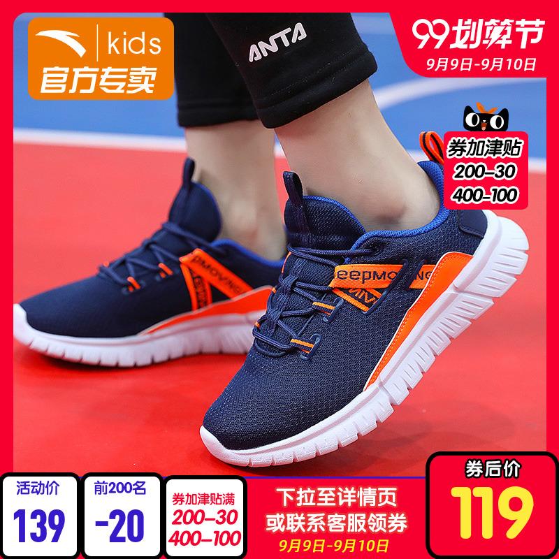 安踏童鞋男童跑鞋2019秋季新款轻便跑步鞋儿童时尚撞色休闲运动鞋