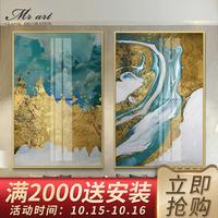 客厅装饰画现代简约沙发背景墙挂画北欧风格金箔抽象画晶瓷画壁画