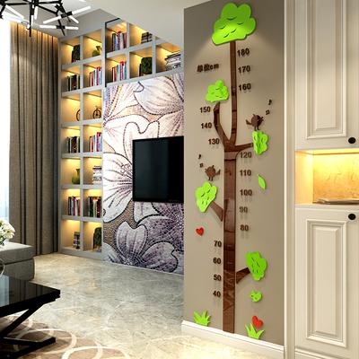 大树儿童房身高立体墙贴3d亚克力卡通宝宝量身高贴幼儿园装饰贴画