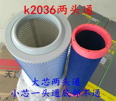 2036空气滤芯
