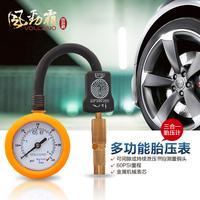 风劲霸多功能三合一精度胎压表轮胎气压表迷你胎压计连续放气