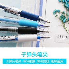 晨光可擦笔 小学生摩擦磨易擦蓝色 热可擦中性笔0.5黑/晶蓝/批发