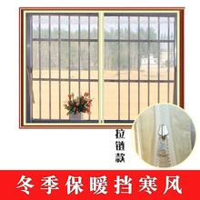 加厚拉链窗帘 防风保暖窗帘保温贴防油烟窗户密封隔断帘挡风神器