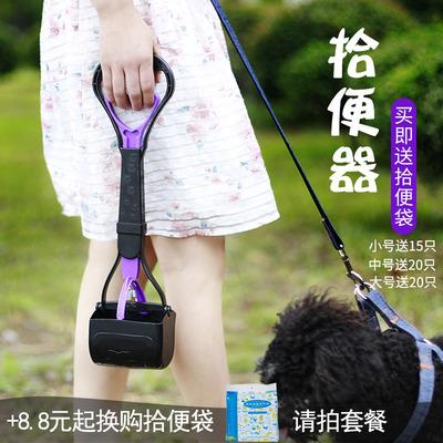 狗狗用品拾便器拾便袋夹便器铲屎器金毛狗拉便便捡屎神器宠物用品