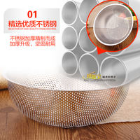 Osbow stainless steel leaking basin drain bowl fruit basket rice basket stainless steel thickening basket round dish basket