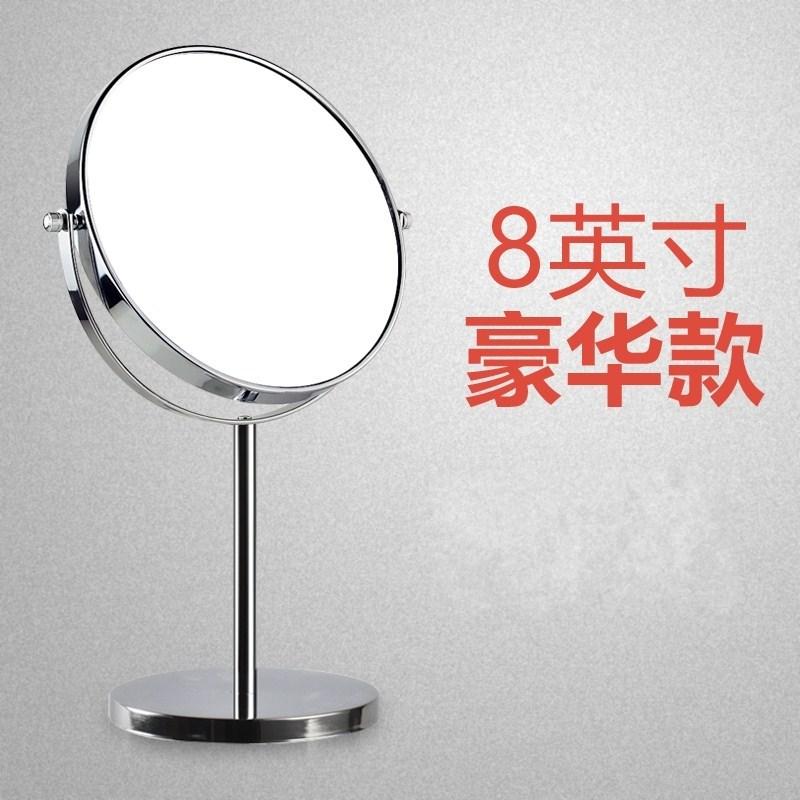 首饰2018眼镜台式店镜子镜子柜台道具双面新款试戴镜子看货镜专用