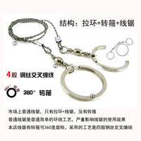 Wire wire saw hand chain saw wire saw wire article rescue saw outdoor field survival equipment survival supplies