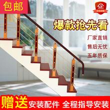 楼梯扶手铝合金实木立柱家用简约现代室内飘窗护栏阳台围栏杆欧式