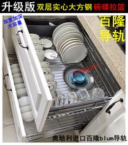 连动联动拉篮厨柜拐角拉篮转角小怪物型不锈钢L厨房橱柜纳致