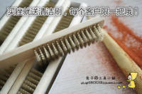 Mahogany file woodworking file hardwood 锉 wood 锉 fine tooth gold file fine tooth pointed semicircular woodworking tools