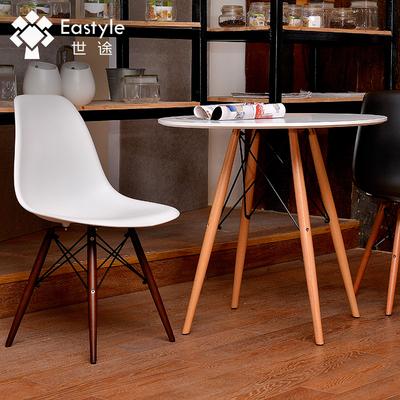 世途伊姆斯欧式现代简约餐桌椅北欧休闲椅咖啡厅美式桌椅组合饭桌是什么牌子