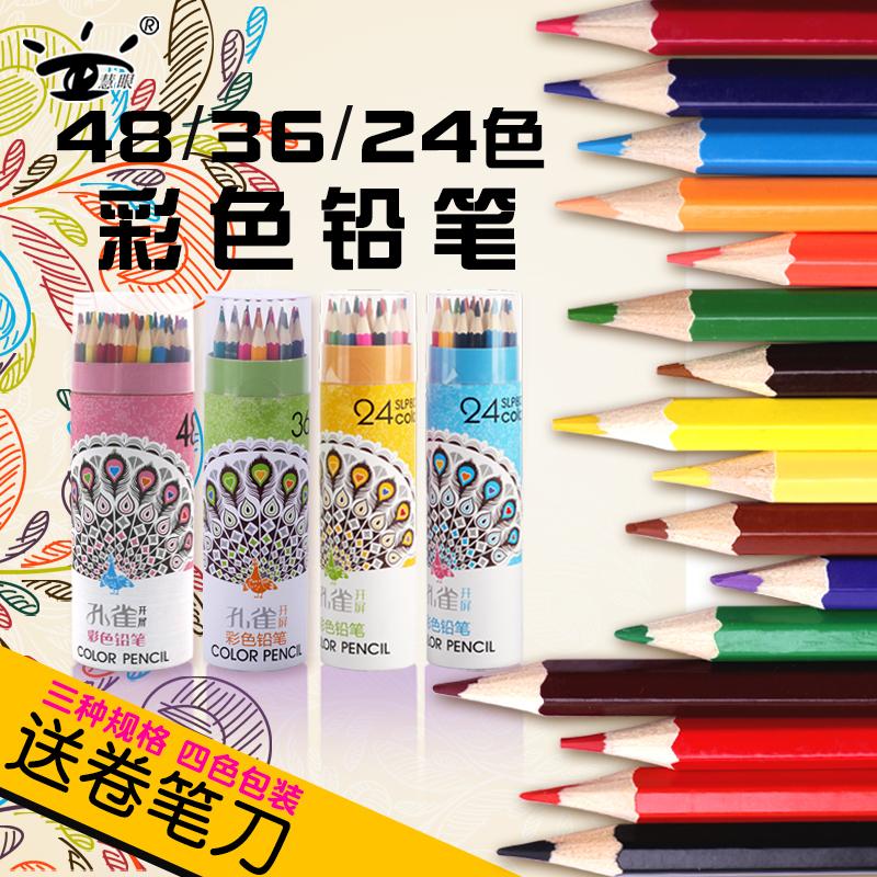 彩色铅笔桶装