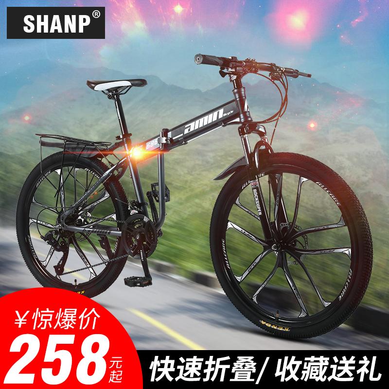 女生自行车变速车