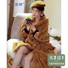 安之伴睡袍女秋冬季新款珊瑚绒睡衣加厚韩版法兰绒宽松浴袍家居服图片