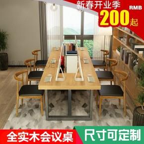 简约现代办公会议桌实木长条桌美式loft工作台洽谈桌泡茶桌椅组合